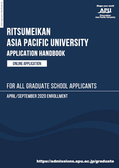 2020 Application Handbook and Application Form