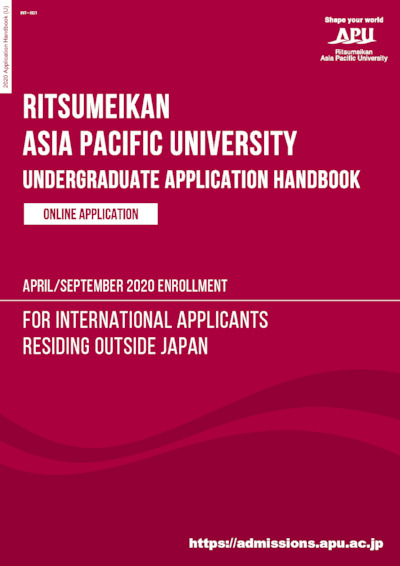 2020 Application Handbook for International Students Residing outside Japan (English)