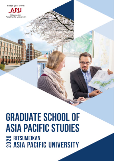 Graduate School of Asia Pacific Studies
