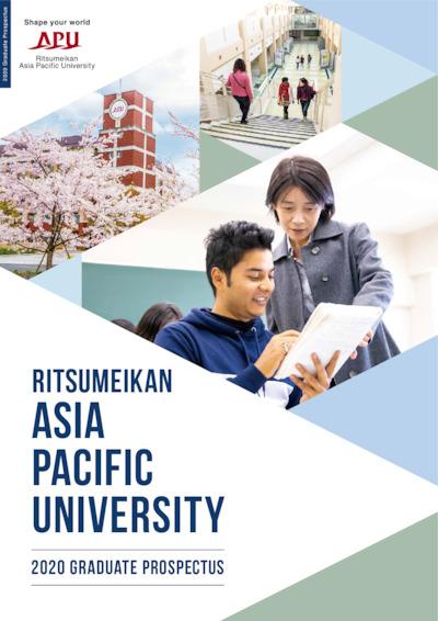 ritsumeikan asia pacific university essay