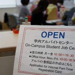 Mission Possible: On-Campus Jobs