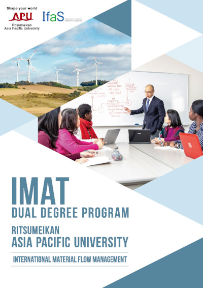 Dual Degree Program  (IMAT)