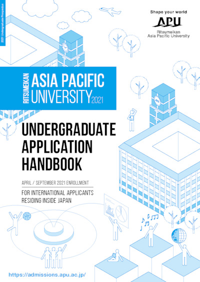 2021 Application Handbook for International Applicants Residing inside Japan (English)