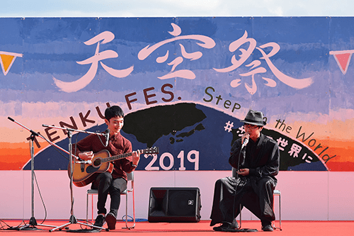 APU Tenku Festival Music Performance